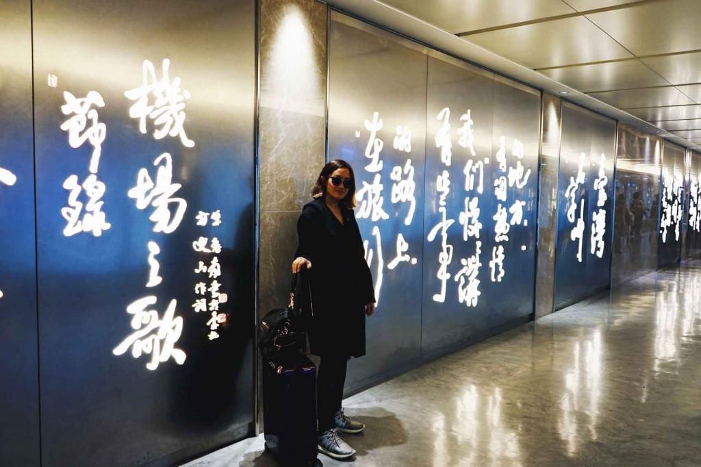 Ever Rich Duty Free Taipei 25