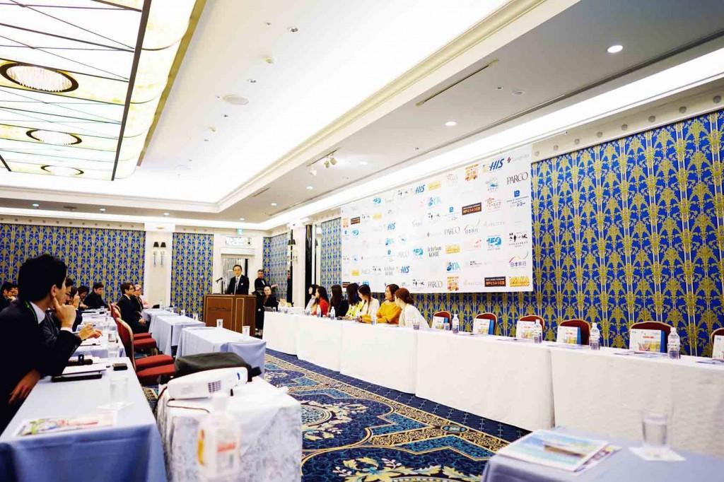 Global Travel Blogger Summit Japan 21