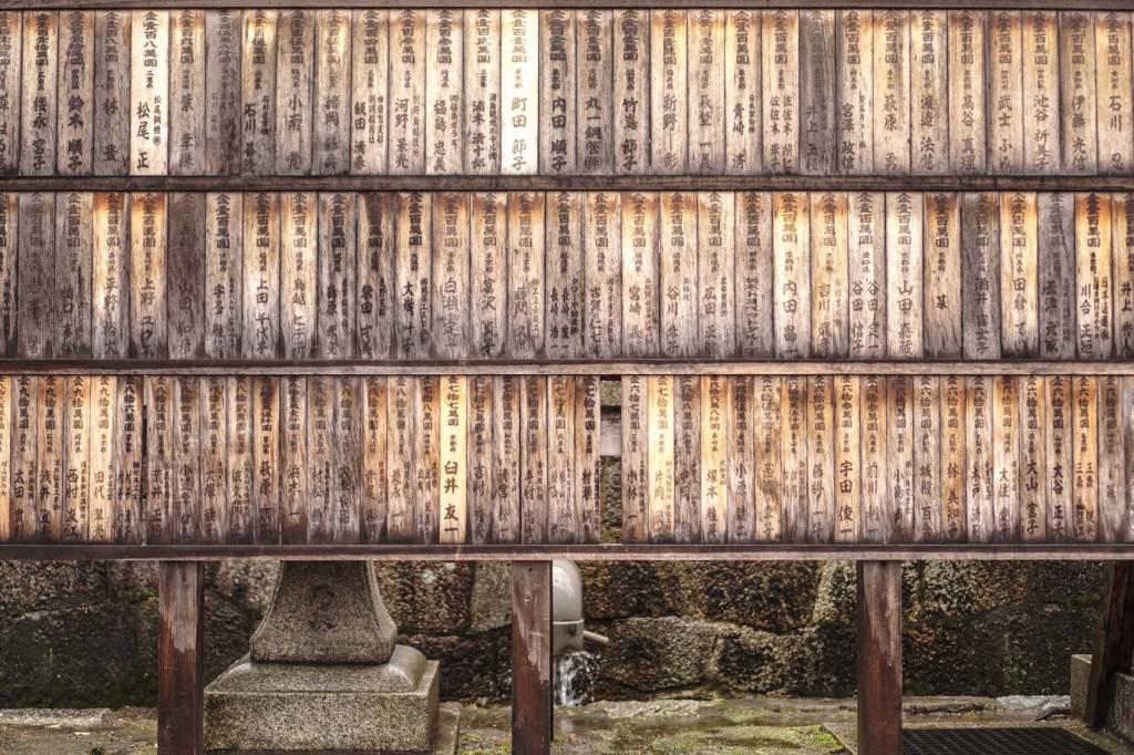 Kyoto: Arashimaya and Fushimi Inari