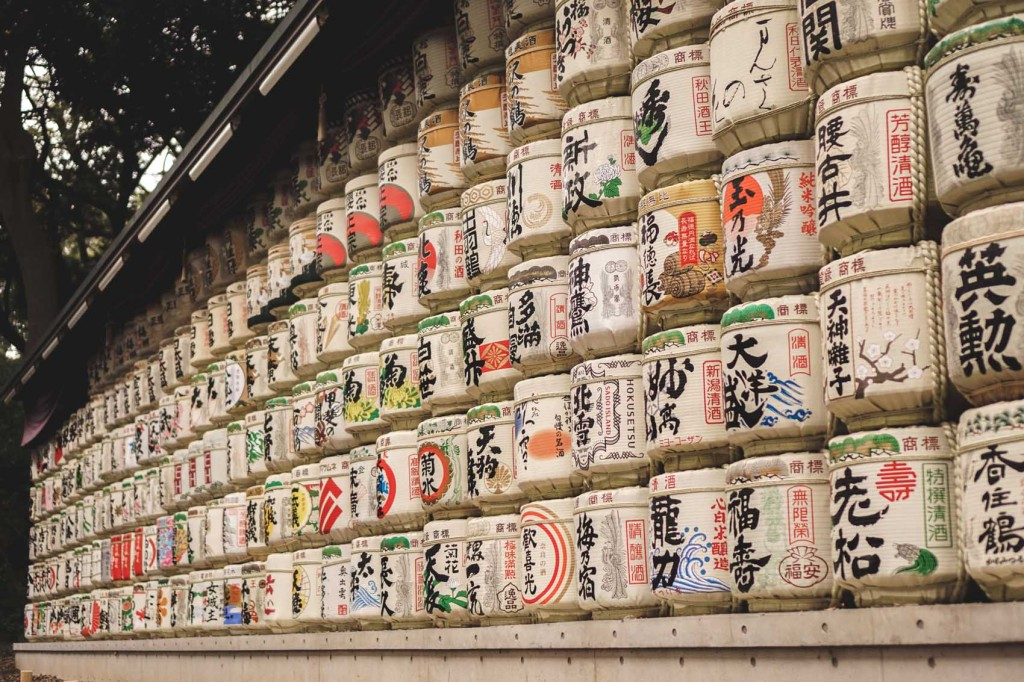 Tokyo Travel and Food Diary
