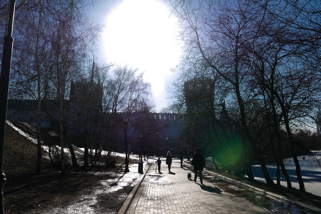 Moscow Travel Diary II