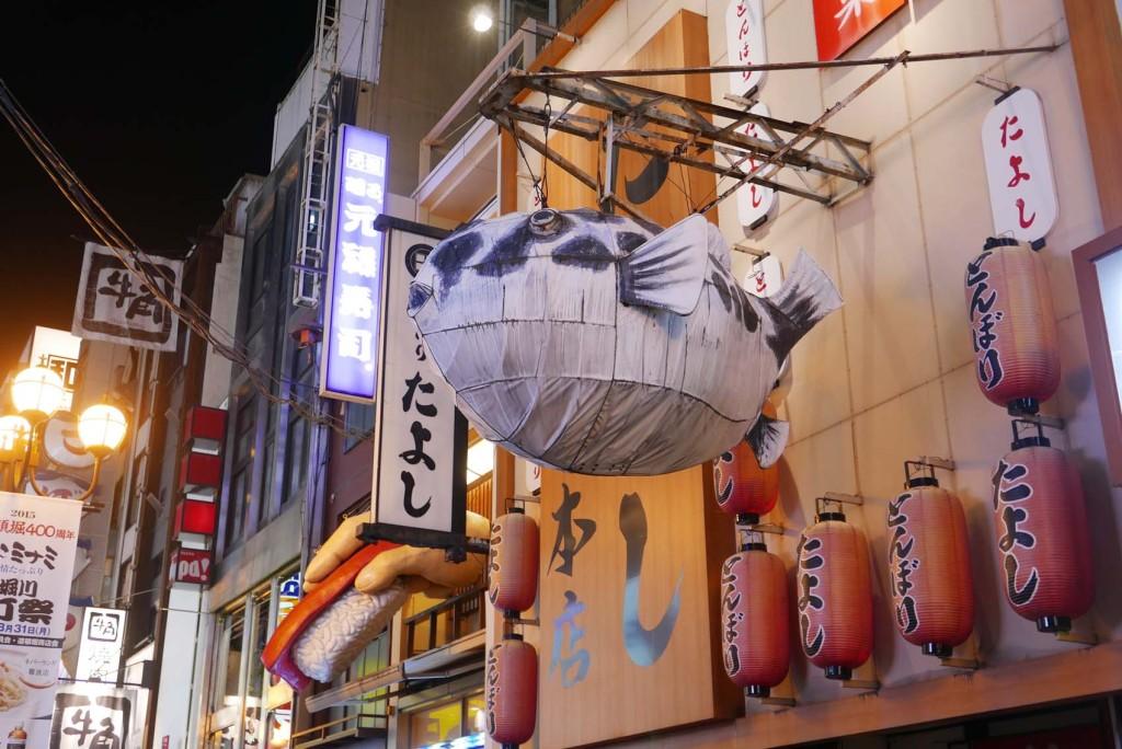 Osaka Travel Diary I